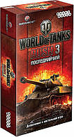 "Настольная игра ""World of Tanks: Rush. Последний Бой"" Hobby World"
