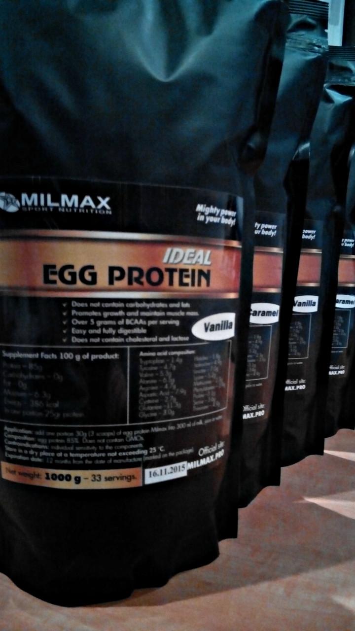 Яичный протеинн Egg Protein Ideal от Milmax 1кг