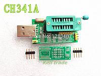 USB мини программатор CH341A 24 25 FLASH EEPROM, фото 1