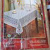 Скатерть кружевная Винил 120x150