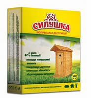 Биопрепарат Силушка 200 гр (для уличных туалетов, выгребных ям, септиков)
