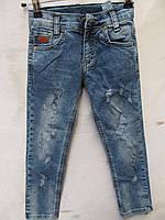 Детские джинсы рваные 104-152