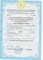 Технический надзор в строительстве г. Никополь
