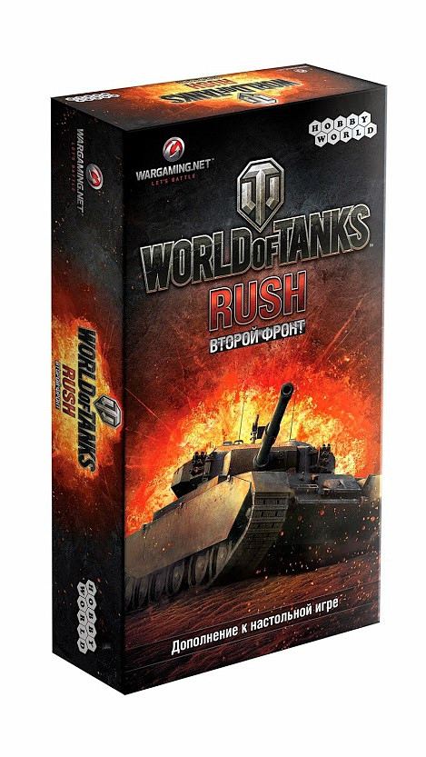 "Настольная игра ""World of Tanks: Rush. Второй Фронт"" Hobby World​"
