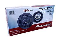 Акустика Pioneer TS-A1372E мощность 180W
