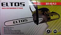 Бензопила в металле Eltos  бп-45-4.3