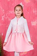 Элегантное нарядное платье  с ажурным болеро  для девочки.122,134р