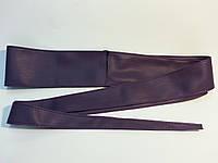 Широкий женский фиолетовый пояс-кушак