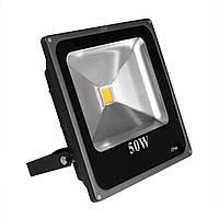 Светодиодный прожектор Led Outdoor Light 50W