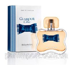 Bourjois Paris Glamour Chic EDP 50 ml Парфюмированная вода (оригинал подлинник  Франция)