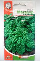 Семена шпината Матадор  2 гр