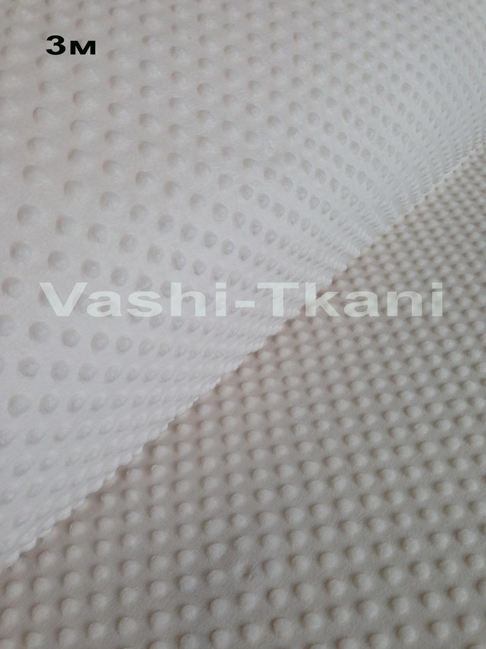 Плюшевая ткань Minky слоновая кость (плот. 350 г/м.кв)
