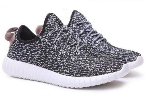 Кроссовки Adidas Yeezy Boost 350 купить