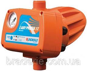 Контроллер давления автоматический Pedrollo Easy Press 2