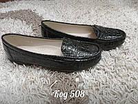 Туфли мокасины женские черные