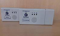 Сигнализаторы загазованности Лелека СЗМ-ИР ДС (метан, 12В)