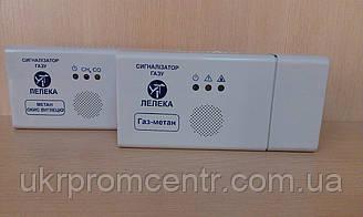 Сигнализаторы загазованности Лелека КСГ-ИР-ДС (метан/окись углерода 12В)