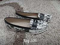 Туфли мокасины женские белые с цветами, фото 1