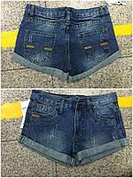 Джинсові шортики жіночі (S-2XL)
