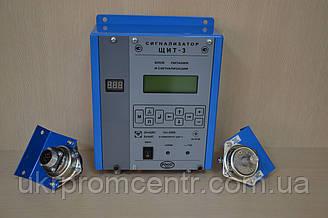 Сигнализатор ЩИТ-3-1-16 с датчиком ДТХ-154