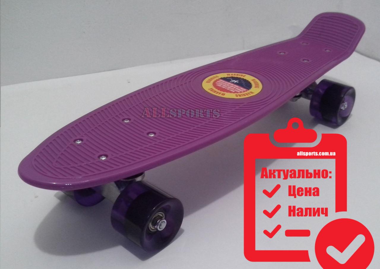 "Penny Vinil 22"" Фиолетовый (2T2010)"