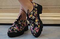 Стильные цветные женские котоновые туфли на тракторной подошве.  АРТ-0512