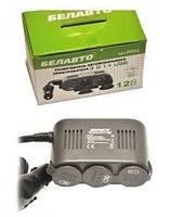 Розгалужувач автомобільного прикурювача БЕЛАВТО, 3 в 1 + USB РП12 (шт.)