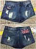 Джинсовые шортики женские (S-2XL)