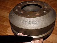 Барабан тормозной Газель(3302-352070)