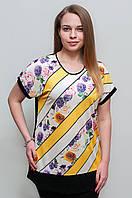 Женская футболка желтая 2048