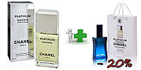 Chanel Egoiste Platinum 100 ml ,подарочный набор Chanel Egoiste Platinum 50 ml