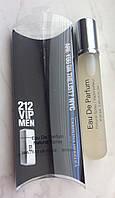 Мини парфюм Carolina Herrera 212 VIP Men 20 ml в ручке