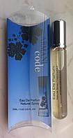 Мини парфюм Armani Code women 20 ml в ручке
