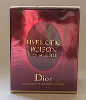 Уценка! Акция! Женская туалетная вода, Christian Dior Hypnotic Poison Eau Sensuelle