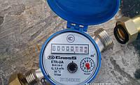 Бытовой счетчи ETR - UA (20мм, 2,5куб/ч)