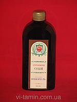 Масло семян Конопли 500 мл