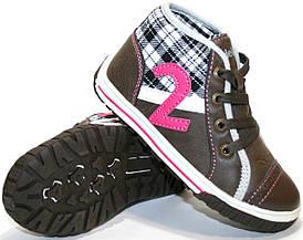 Детские ботинки для девочек Aidele  Италия размеры 28-35