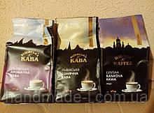 Кава натуральна зернова Віденська 250г