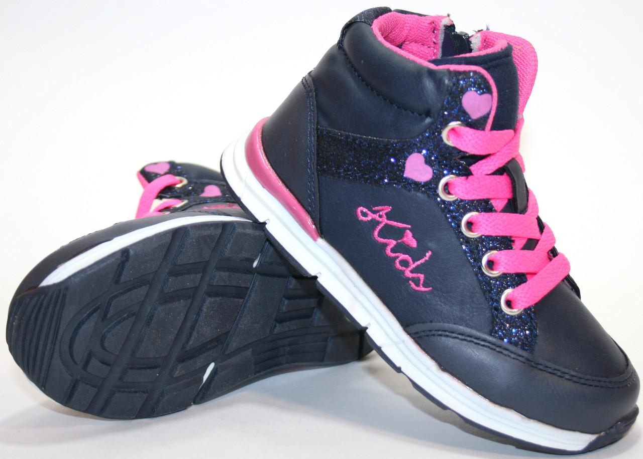 Дитячі черевики для дівчаток Renda Італія розміри 25-30