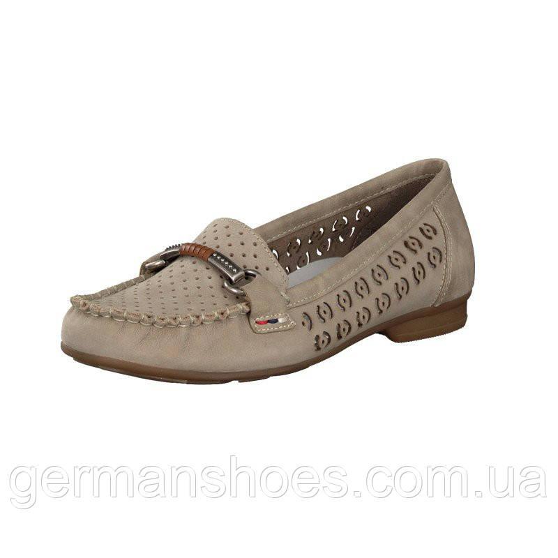 Мокасины женские Rieker 40085-60