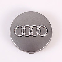 Заглушки колпачки литых дисков Audi 59mm 4b0601170