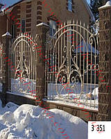 Забор металлический  2 Киев