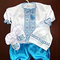 Одежда для крещения мальчика с голубой вышивкой ручной работы