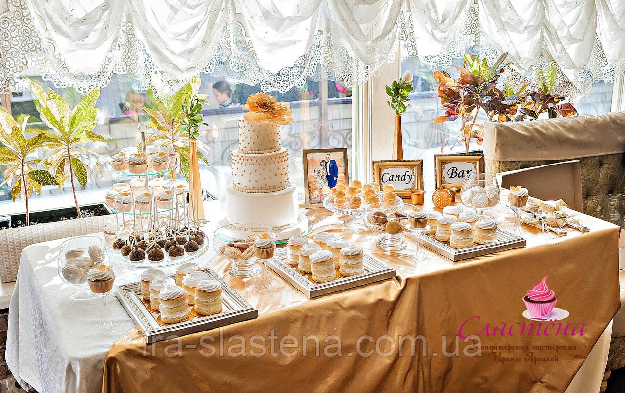 свадебный кенди бар Candy Bar в золотом цвете продажа цена в киеве кондитерские мучные изделия от Slastena 262189277