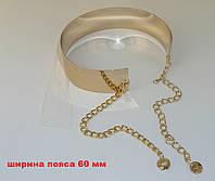 Продам ASOS 60 мм. женский пояс-зеркало металлический широкий золотого или серебряного цвета