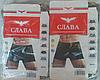 Мужские боксеры бамбуковые «СЛАВА» XL-4XL, фото 2