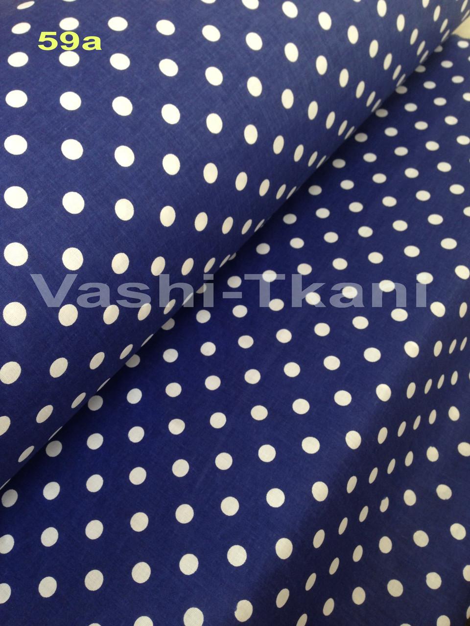 Хлопковая ткань средний белый горох на синем 10 мм (1 см)