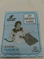 Набор игл для бытовых швейных машин