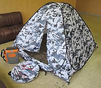 Палатка автоматическая зима-лето 2*2 белый камуфляж