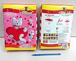 Набор для творчества 'Котик Валентин', серия Мягкая игрушкa, фото 2